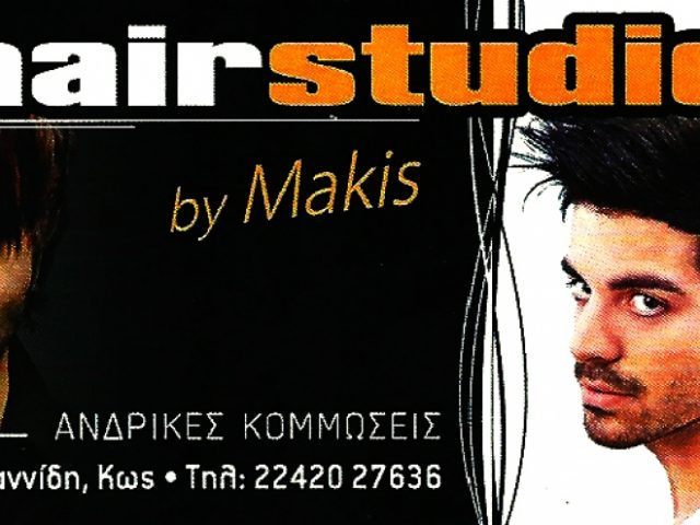 BY MAKIS  HAIR STUDIO